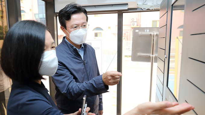채현일 영등포구청장, 도서관 운영 현장 점검
