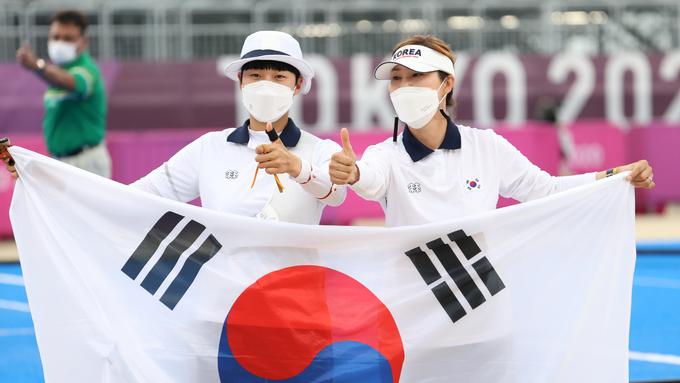 안산, 올림픽 여자 양궁 사상 첫 3관왕 등극