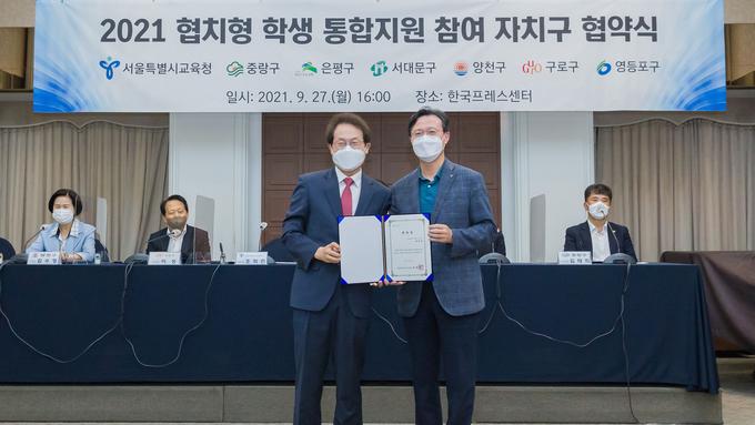 영등포구, 서울시교육청과 교육후견인제 협력