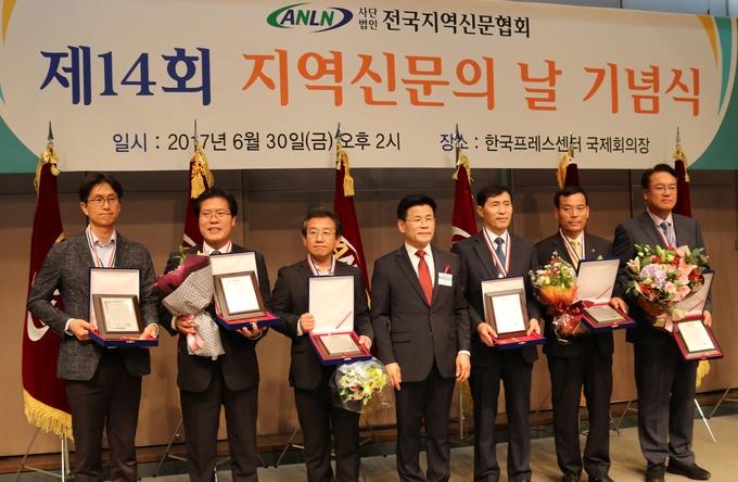 정진석 국회의원 등 의정대상 수상자들
